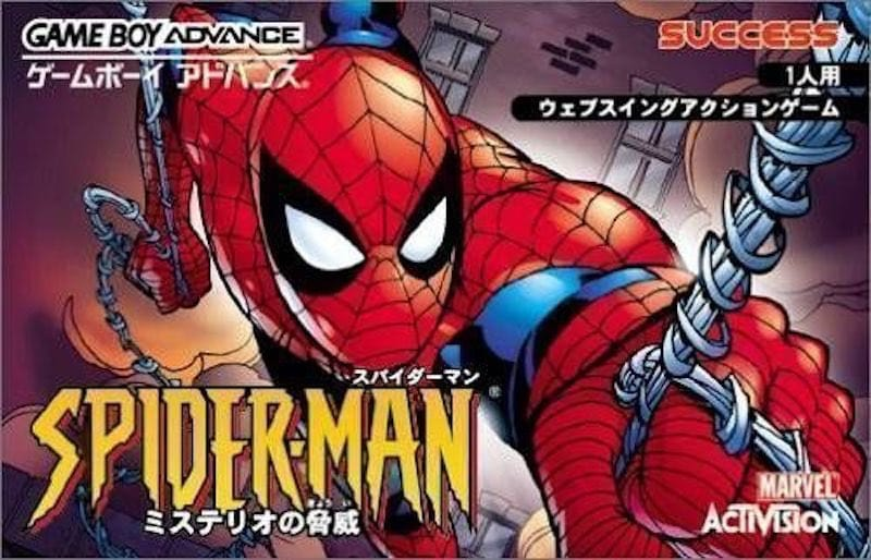 spiderman mysterios menace GBA cover  spiderman_mysterios_menace