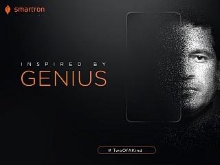 सचिन तेंदुलकर आज लॉन्च करेंगे स्मार्ट्रोन एसआरटी.फोन