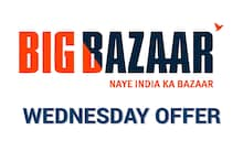 Big Bazaar Wednesday Offer, Coupons: 1+1 Free on Big Bazaar Offers Today