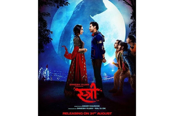 Stree Movie Ticket Offers: Paytm, BookMyShow Movie Ticket Booking Offers, Promo Code, Cashback