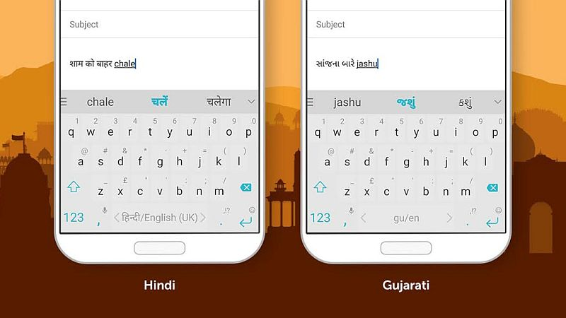 SwiftKey Keyboard App Gets Hindi, Gujarati Transliteration Feature