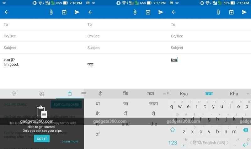 swiftkey app keyboard swiftkey