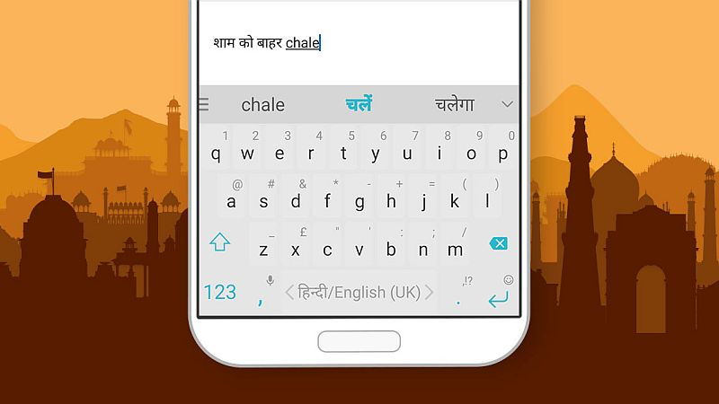 Microsoft's SwiftKey Extends Transliteration Support to Tamil, 7 More Indian Languages