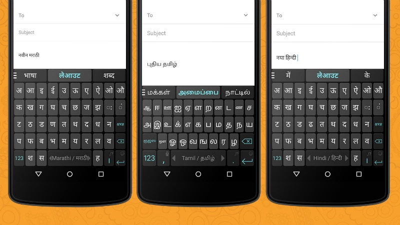 swiftkey keyboard india languages SwiftKey  SwiftKey Keyboard