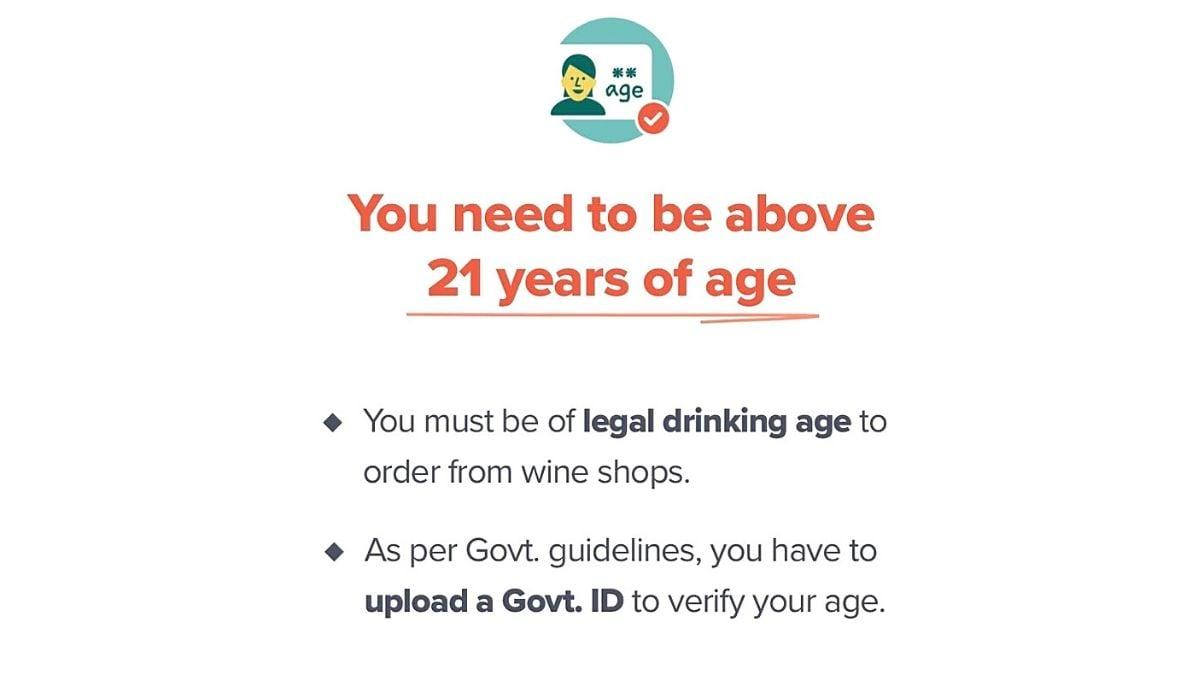 सूजी पीने की उम्र