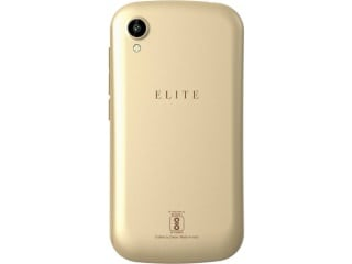 Swipe Elite Star Budget 4G VoLTE Smartphone's Gold Colour Variant Launched at Rs. 3,699