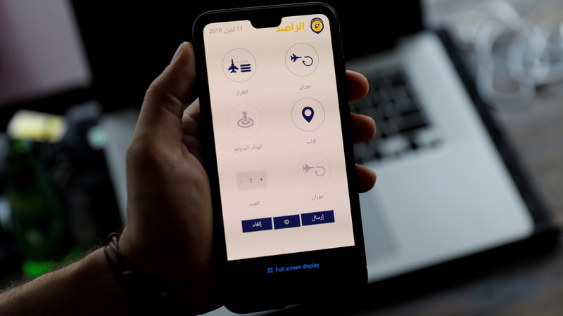 Air Strike Warning App Helps Syrians Dodge Death From the Skies