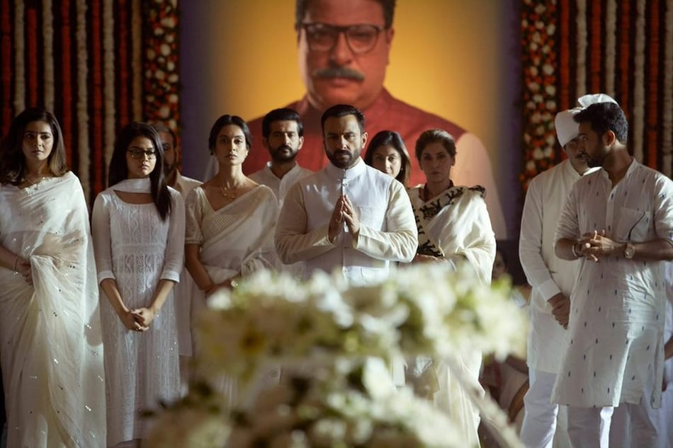 Tandav Row: Amazon Prime India Head Aparna Purohit's Anticipatory Bail Plea Supreme Court Hearing on March 4