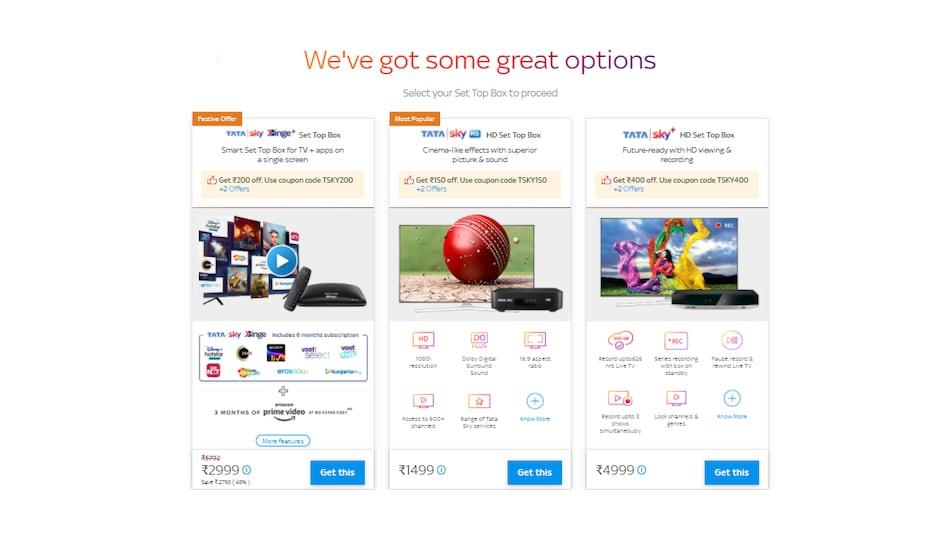 Tata Sky Binge+ और HD सेट-टॉप बॉक्स पर मिल रही है छूट, लेकिन इस तरह