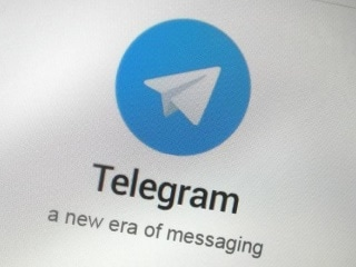 Telegram Said to Secretly Plan 'Gram' Cryptocurrency