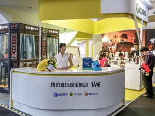 Tencent Music Raises Nearly $1.1 Billion in US IPO