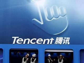 Tencent Takes 29 Percent Stake in Games Maker Funcom