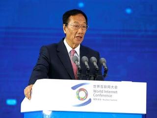 Foxconn's Terry Gou Drops Taiwan Presidential Bid in Surprise Move