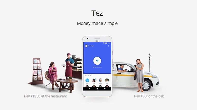 Google Tez ऐप भारत में लॉन्च, इसमें है यूपीआाई सपोर्ट