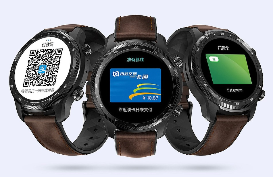 TicWatch Pro X Wear OS Smartwatch With Dual Displays, Snapdragon Wear 4100 SoC Launched