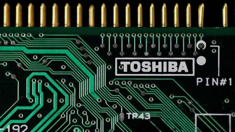 Western Digital Resubmits Bid for Toshiba Chip Unit at Last Minute