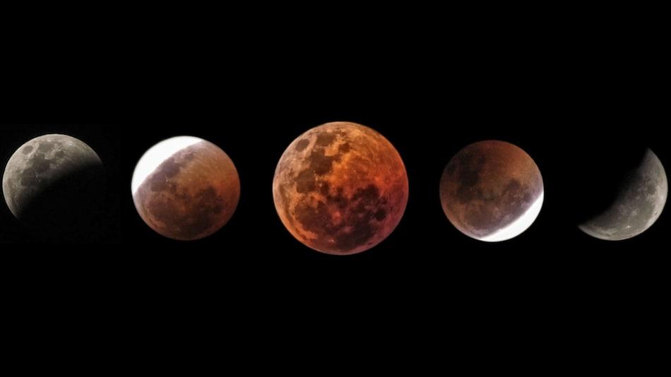 Blood Moon 2021: साल का पहला और आखिरी पूर्ण चंद्र ग्रहण आज