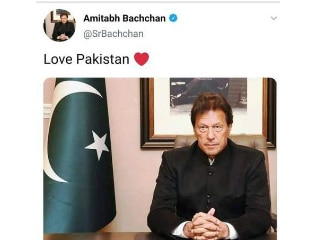 Amitabh Bachchan's Twitter Account Hacked, Profile Picture Changed to Pakistan Prime Minister's