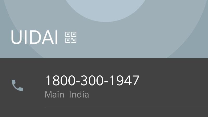 uidai contact in phone