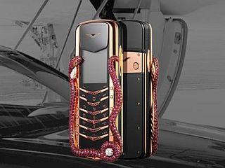 2.3 करोड़ रुपये वाले इस फोन की होगी हैलिकॉप्टर से डिलिवरी