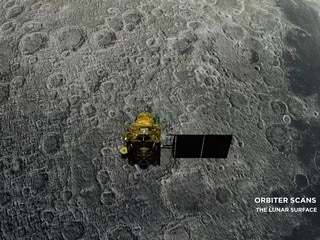 Chandrayaan-2's Vikram Lander Completes Second De-Orbiting Manoeuvre Ahead of Historic Landing: ISRO