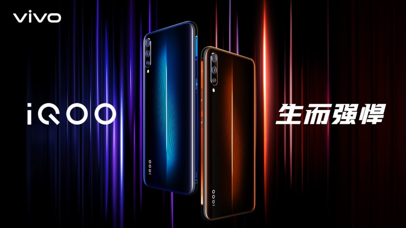 Vivo iQoo Specifications Leak via TENAA Listing, New Teaser Shows Colour Options