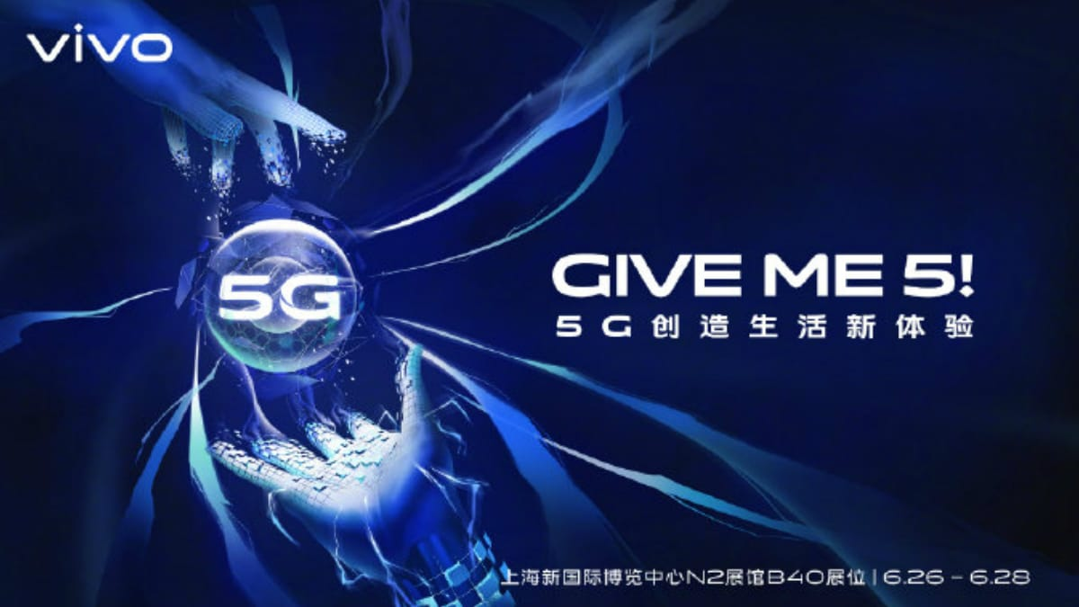 Vivo to Display First 5G Phone at MWC Next Week, 120W Super FlashCharge Announced