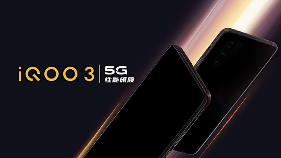 iQoo 3 Official Teaser Reveals 48-Megapixel Quad Rear Camera Setup, Geekbench Visit Tips 12GB of RAM