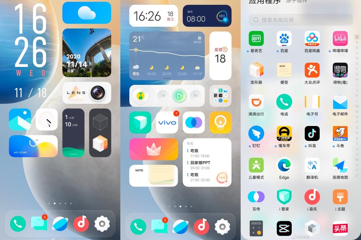 Vivo OriginOS Skin Unveiled With New Grid-Like UI, Behavioural Wallpapers -  NewsTube