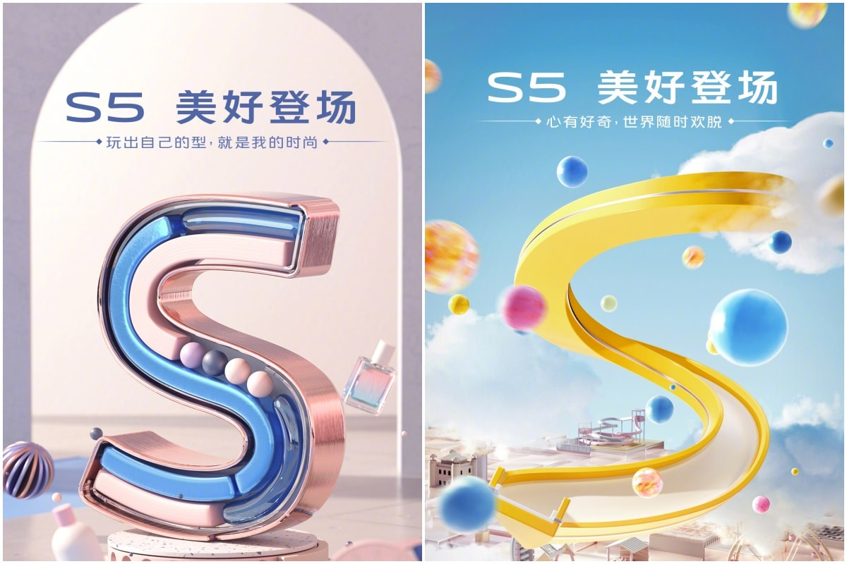Vivo S5 Launch on November 14, to Be Targeted at Style-Conscious Buyers