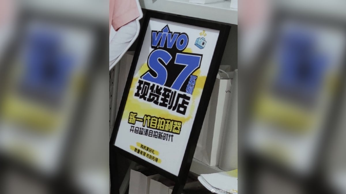 Vivo S7 Surfaces Online, Tipped to Debut With an Enhanced Selfie Camera, Lightweight Design