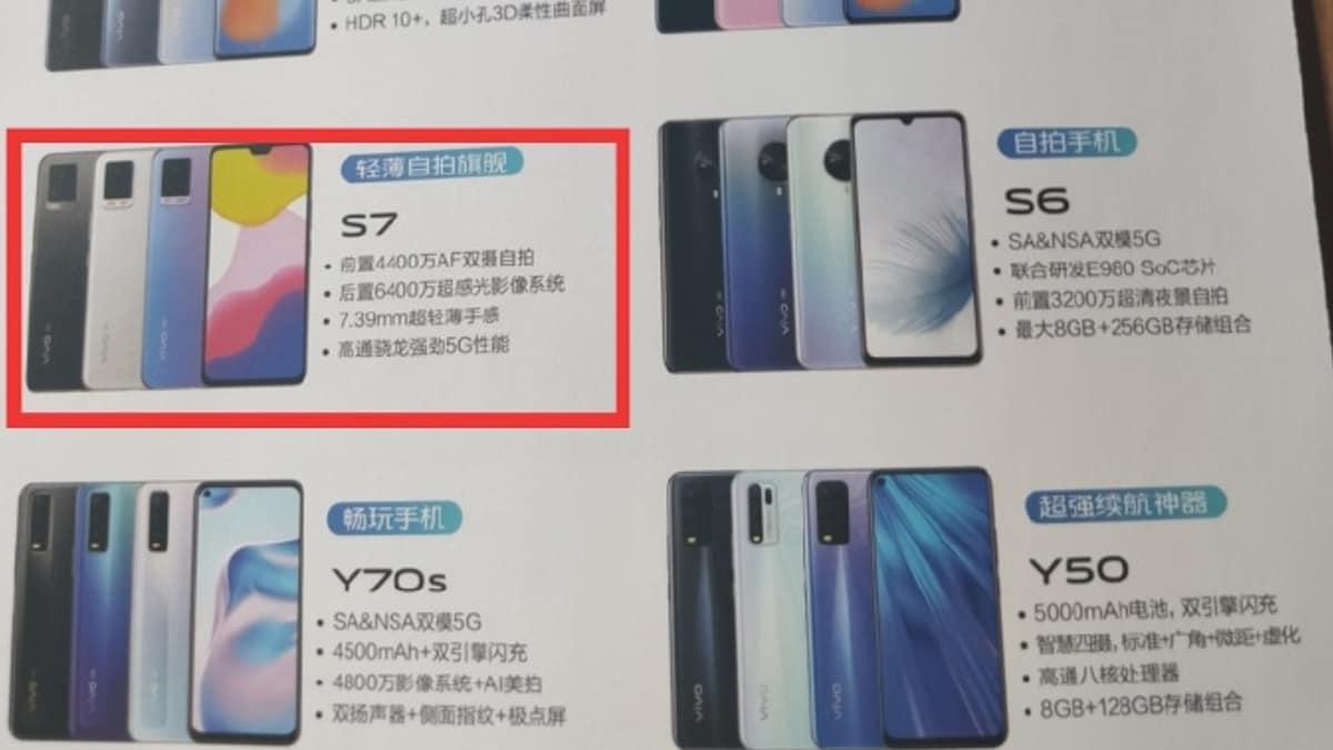 vivo s7 leak weibo Vivo S7