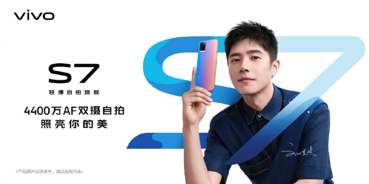 Vivo S7 Teased to Sport 44-Megapixel Selfie Camera Ahead of Launch