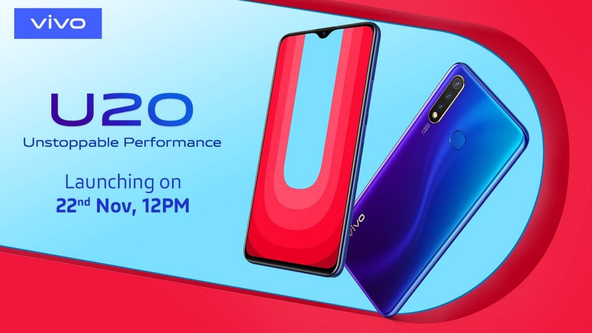 Vivo U20 India Launch Set for November 22, Amazon Teaser Confirms Snapdragon 675 SoC, Triple Rear Cameras
