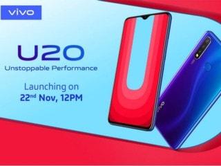 Vivo U20 होगा 22 नवंबर को भारत में लॉन्च, तीन रियर कैमरे होंगे इसमें