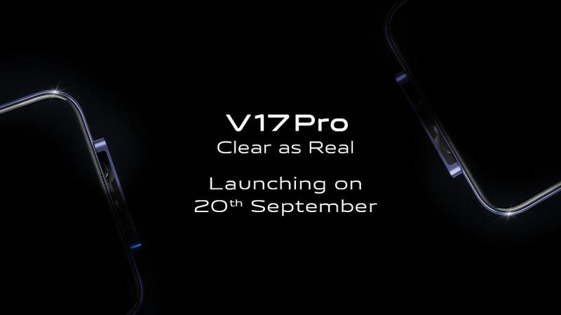 স্মার্টফোন ক্যামেরায় বিপ্লব আনবে Vivo V17 Pro, ফিচারগুলি দেখে নিন
