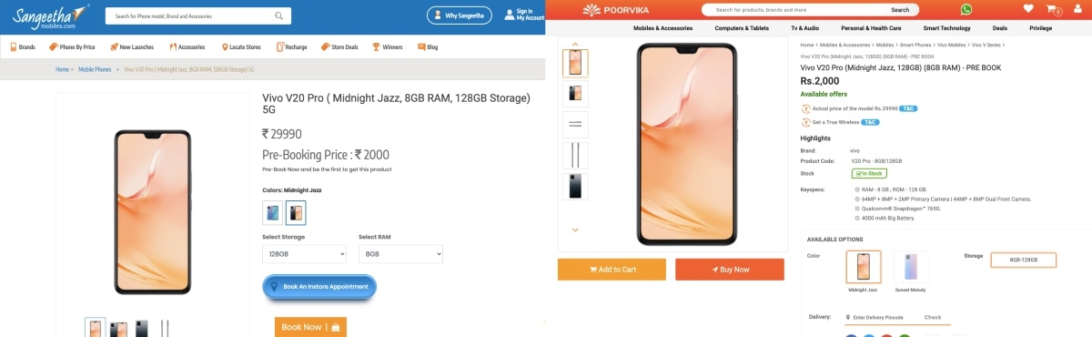 vivo v20 pro india pricing sangeetha mobiles poorvika mobile Vivo V20 Pro