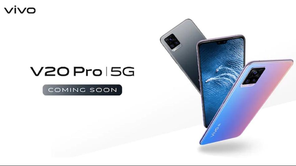 Vivo V20 Pro भारत में लॉन्च से दूर नहीं, रजिस्ट्रेशन शुरू