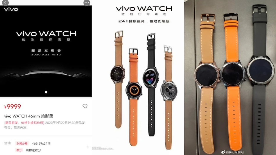 Vivo Watch Tipped to Launch on September 22, Leaked Poster Hints at Colour Options