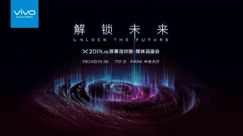 Vivo X20 Plus Under Display Fingerprint Variant Launch Set for January 24