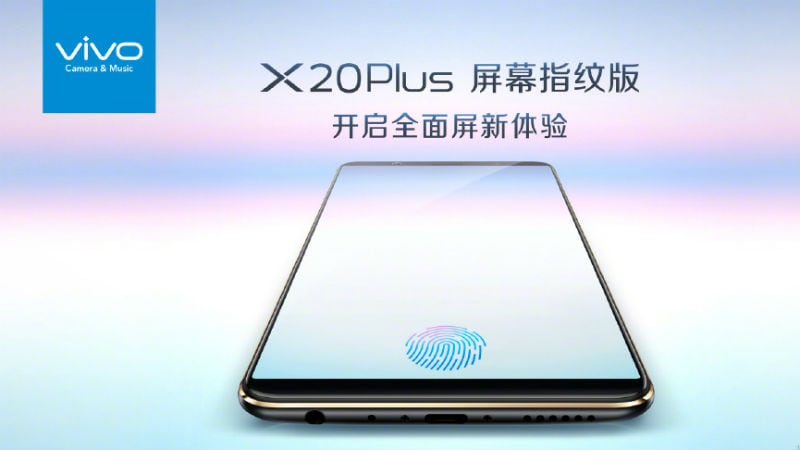 Vivo X20 Plus UD with in-display fingerprint sensor officially announced