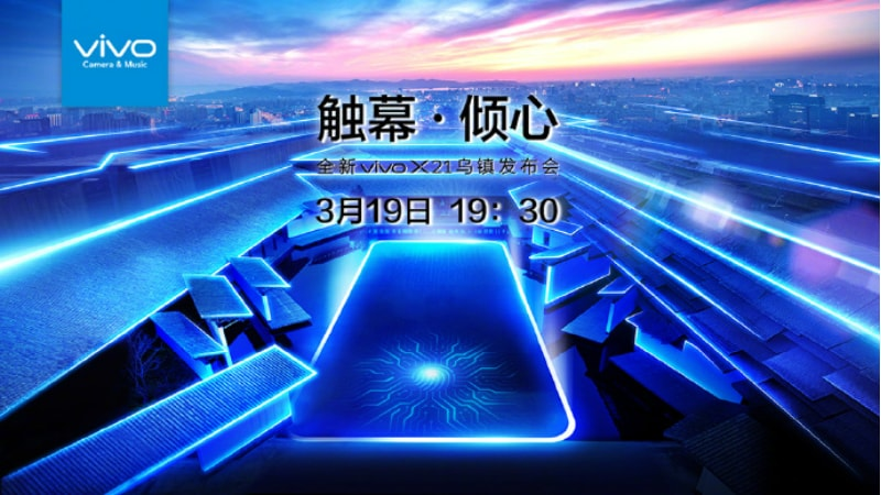 Vivo X21 With Under-Display Fingerprint Sensor Set to Launch on March 19