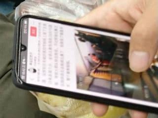 Vivo X23 के स्पेसिफिकेशन और तस्वीरें लीक, 3डी फेस रिकग्निशन से लैस होगा यह फोन