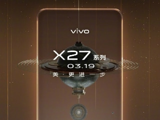 Vivo X27 Key Specifications Confirmed Through Official Teasers, X27 Pro Surfaces With Dual Selfie Camera