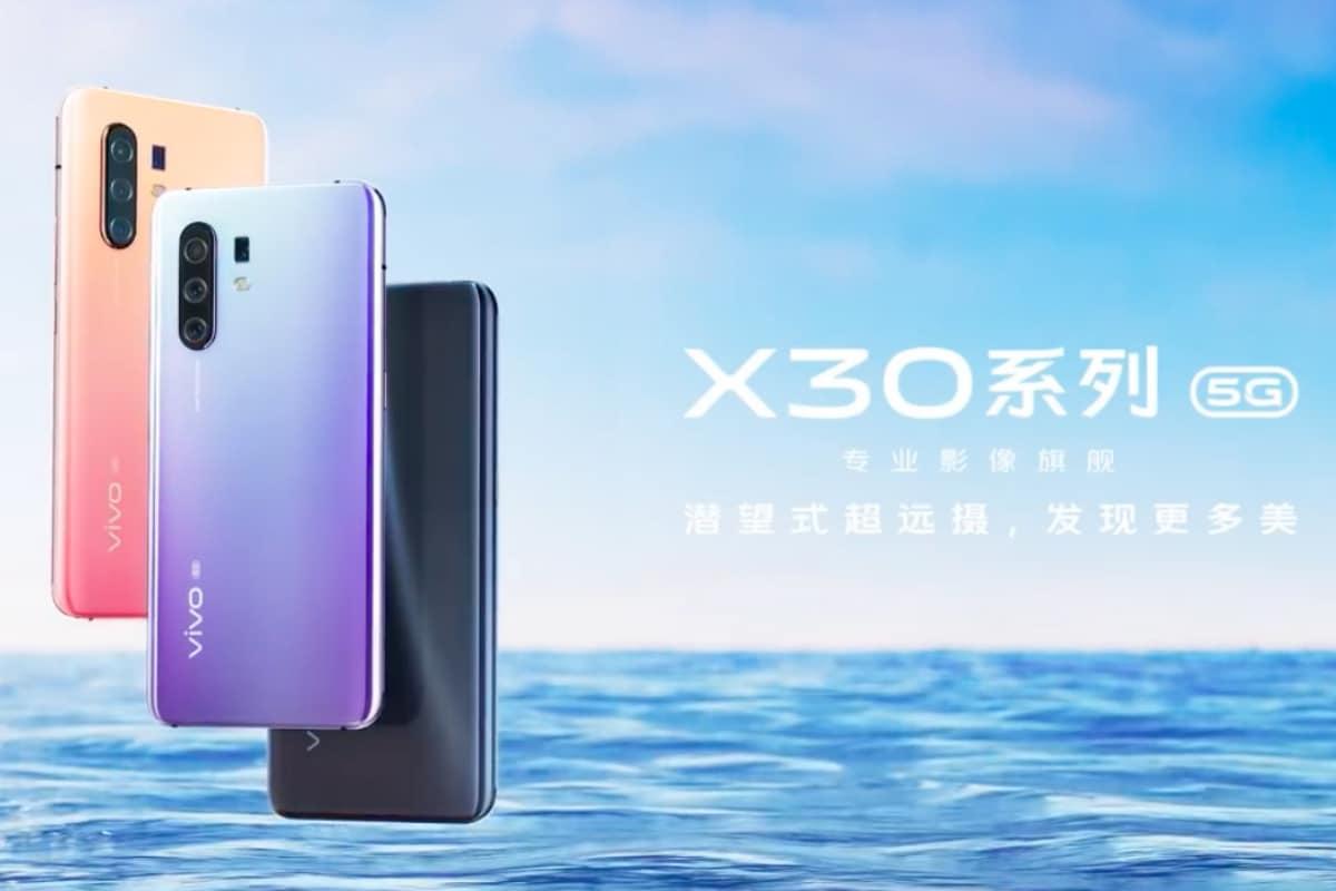 Vivo X30 में होगा यह खास कैमरा, कलर वेरिएंट की भी मिली जानकारी