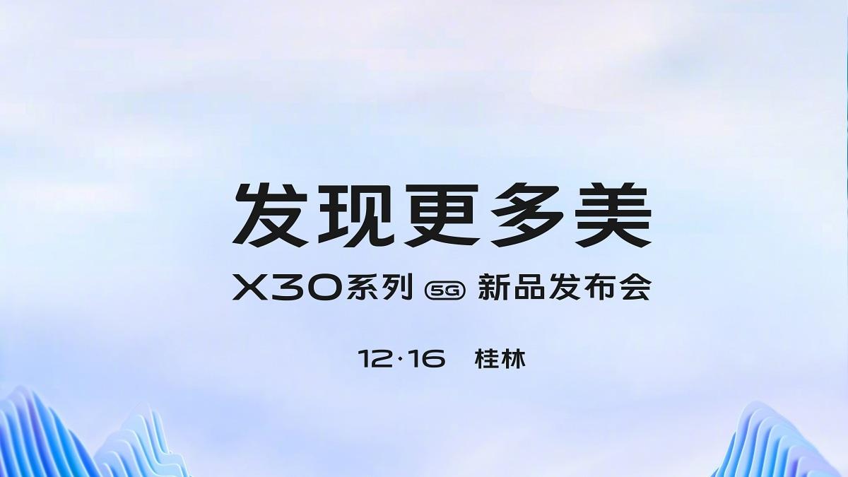 டிசம்பர் 16-ல் வெளியாகும் Vivo X30, Vivo X30 Pro! விவரங்கள் உள்ளே....