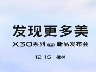 Vivo X30, Vivo X30 Pro Launch Set for December 16, Will Sport Exynos 980 5G SoC
