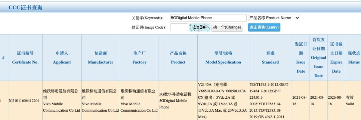 vivo x70 pro plus china 3c certification screenshot image Vivo X70 Pro Plus  Vivo