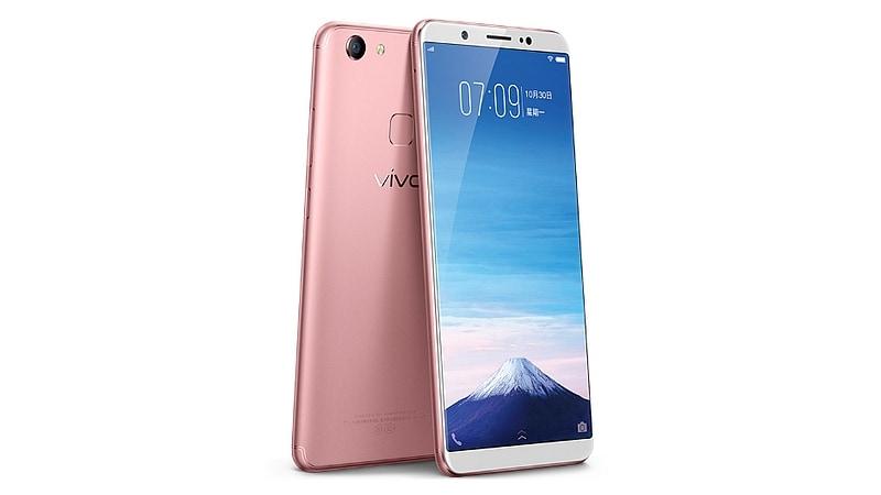 Vivo Y75s, Vivo Y83 जल्द हो सकते हैं लॉन्च, स्पेसिफिकेशन और फीचर लीक