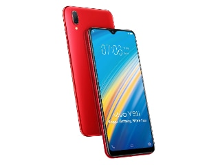 Vivo Y91i with 6.22-inch HD+ Screen Reportedly Coming to India Starting at Rs. 7,990
